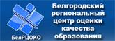 БелРЦОКО